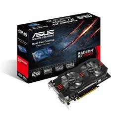 ASUS R7 250X2G R7250X-2GD5