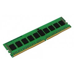 Kingston KVR24N17S6/4 4GB DDR4 2400MHz
