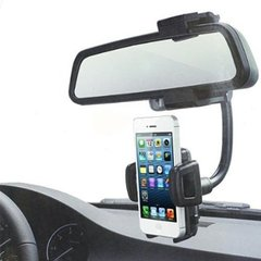 Car Rearview Mirror Mount w/Adjustable Holder