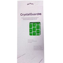 Crystal Guard Keyboard Protection for MacBook 13""
