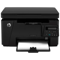 HP LaserJet Pro M125NW Wireless All-In-One Laser Printer