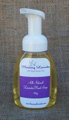 Lavender Castile Liquid Soap Pump 10 oz.