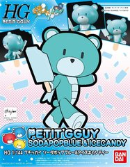 Petit'gguy soda pop blue