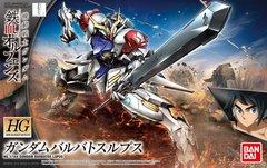 Hg Gundam Barbatos Lupus