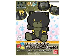 HGPG Petit'gguy Stray Black & Catcos
