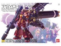 MG High Mobility Type Psycho Zaku Ver.Ka (GUNDAM THUNDERBOLT ver.)