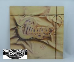 Vintage Chicago 17 Seventeen Warner Bros. 1-25060 1984 NM- Vintage Vinyl LP Record Album