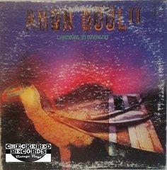 Vintage Amon Düül II Carnival In Babylon First Year Pressing 1972 US United Artists Records UAS-5586 Vinyl LP Record Album