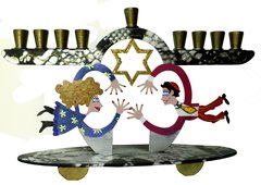 Small Romance Menorah