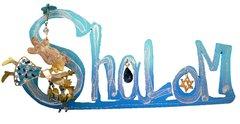 Shalom Word Art
