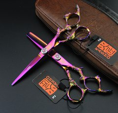 Kasho Titanium shear set