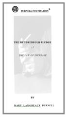 HUNDREDFOLD PLEDGE 17