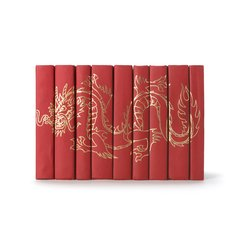 Dragon Book Set Red and Gold Chinoiserie