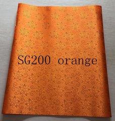 SEGO-54