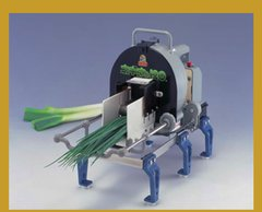 ELECTRIC GREEN ONION SLICER-Please contact us If you would like to purchase this item.