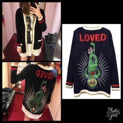 "Upside-Down ""Loved"" Monkey Cardigan (SOLD OUT)"