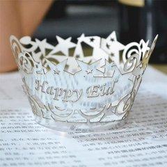 Happy Eid Metallic Cupcake Wrappers