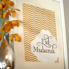 Eid Mubarak Decorative Prints-Arabesque
