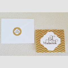 Eid Mubarak Stickers- Arabesque