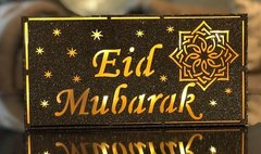Eid Mubarak LED Light Box (Battery Operated)