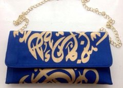 Arabic Calligraphy Clutch