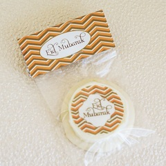 goodie bags-Arabesque