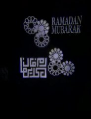 Ramadan & Eid Indoor/Outdoor Projector