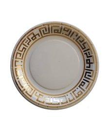 Ramadan Kufi Design Dinner Plates