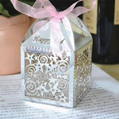 Happy Eid Favor Box