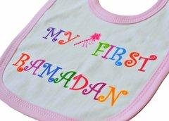 """My First Ramadan"" Pink Bib"