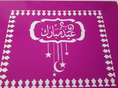Eid Cake Topper Stencil With Moon & Star Design