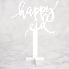 Happy Eid Acrylic Centerpiece