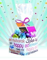 Eid Font Favor Box