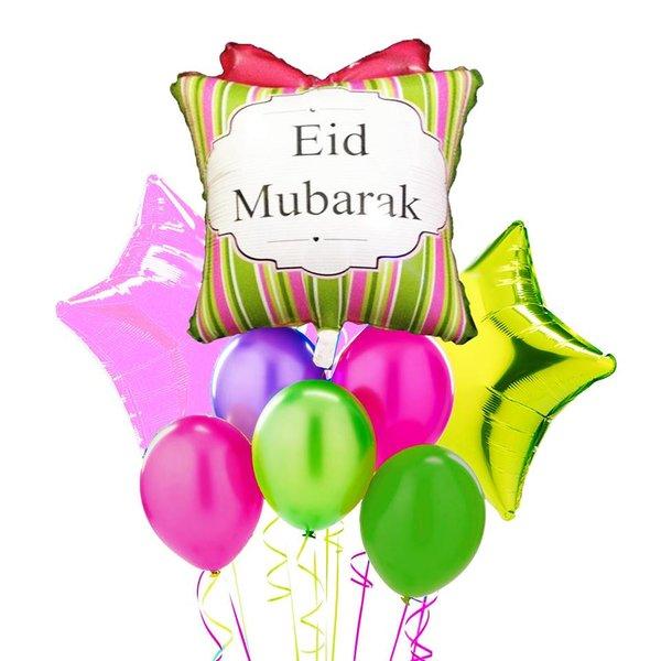 Umrah Banner: Eid Mubarak Balloon Decoration