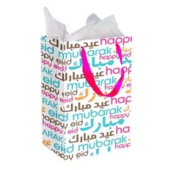 """Eid Mubarak"" Fonts Gift Bag"