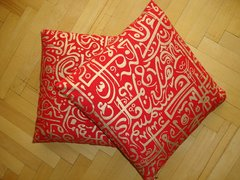 Arabic Calligraphy PillowC ases