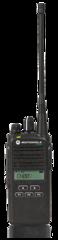 CP-185-VL2 VHF 136-174MHZ PACKAGE - HIGH CAPACITY 2150MAH LI-ION