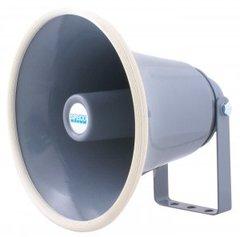 """SPC15 8"""" 8 Ohm Weatherproof PA Speaker Horn"""