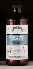 Sheep & Goat Vitamin B-12