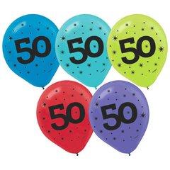"""""""50"""" Printed Latex Balloons"""