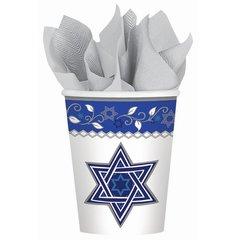 Joyous Holiday Cups, 9 oz.