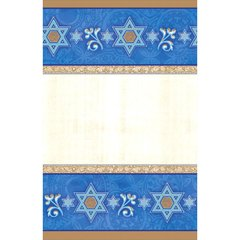 Judaic Traditions Paper Table Cover