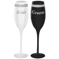 """Bride & Groom"" with Gems Toasting Glass"