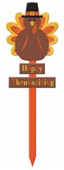Glitter Thanksgiving Turkey Yard Stake