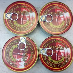 RUN_Sprats in Tomato Sauce 240g