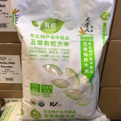 Grain_Organic Wuchang Rice 15lbs/bag 有机认证五常大米15磅袋