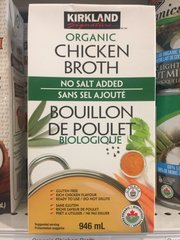 Kirkland Organic Chicken Broth 946ml/ 有机鸡汤精华 946ml