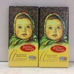 RUS_Молочный Шоколад Аленка