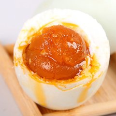 RI_Cooked Salted Duck Egg 8Pc/box 流油红心咸鸭蛋1盒8个装