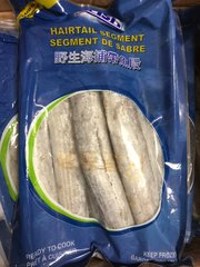 Wild Hairtail 2lbs/野生深海带鱼 段2磅